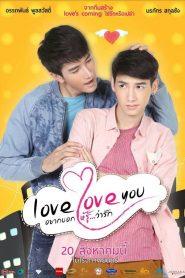 Love Love You – Legendado