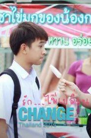 Change: Non Love (Mudança: O Amor Não Muda)