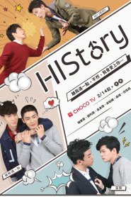 HIStory – Obsessed
