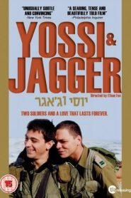 Yossi & Jagger – Delicada Relação