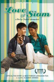 The Love of Siam