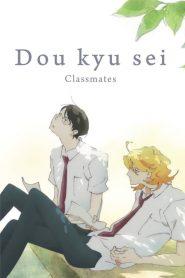 Doukyuusei (Colegas de Classe)