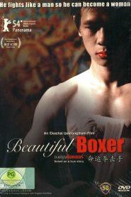 Beautiful Boxer (A Luta Pela Beleza)