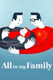 Minhas Famílias (All in My Family)