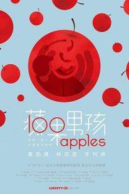 100 Apples